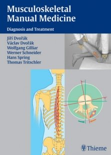 View Details for Musculoskeletal Manual Medicine